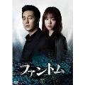 ソ・ジソブ/ファントム DVD-BOX1 [PCBG-61565]