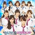 サマーライオン [CD+DVD]<初回限定盤A>