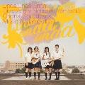 映画『リンダ リンダ リンダ』オリジナル・サウンドトラック<完全生産限定盤>