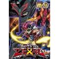 遊☆戯☆王ZEXAL DUEL BOX9
