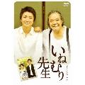 いねむり先生[PCBE-54430][DVD] 製品画像