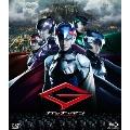ガッチャマン [Blu-ray Disc+DVD]
