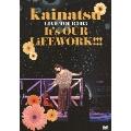 kainatsu LIVE TOUR2013 It's OUR LiFEWORK!!!