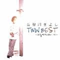 長谷川きよし TWIN BEST -Early works 1969~1977-