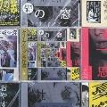 クリープハイプ名作選 [CD+DVD]<初回限定盤B>