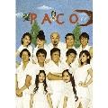 Paco~パコと魔法の絵本~ from「ガマ王子vsザリガニ魔人」谷花音バージョン