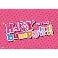 HAPPY bump.y!!!!! DVD BOX