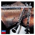 モーツァルト、ウェーバー、シュポーア:クラリネット協奏曲