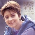 メモリアルベスト + 39番目の夢 [CD+DVD]
