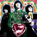 鳴り止まないラブソング [CD+DVD]<初回限定盤>