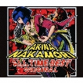 オールタイム・ベスト -オリジナル- [2CD+DVD]<初回盤>