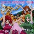 Ready Go!! -絶対無敵の天女隊- [CD+DVD]<初回限定盤>