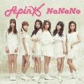 NoNoNo [CD+DVD+Apink SPECIAL ミラー]<初回生産限定盤A>