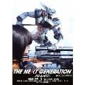 THE NEXT GENERATION-パトレイバー- 第5章