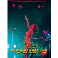 Ayumi of AYUMI 30th Anniversary PREMIUM BEST LIVE at ReNY 20140919 [DVD+2CD]<初回生産限定版>