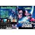 デス・ゲーム2025[ORS-7150][DVD] 製品画像