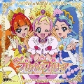 Miracle Go!プリンセスプリキュア/ドリーミング☆プリンセスプリキュア [CD+DVD] 12cmCD Single