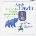 ハイドン:パリ交響曲(全6曲)