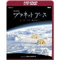 NHKスペシャル プラネットアース Episode 8 極地 氷の世界