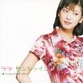 ララ サンシャイン [CD+DVD]<初回生産限定盤>