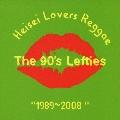 平成Lovers Reggae