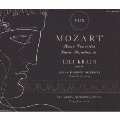 VOXヴィンテージ・コレクション第1回-1::モーツァルト: ピアノ協奏曲&独奏曲集 / リリー・クラウス