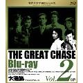 大追跡 Blu-ray Vol.2