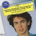 ベートーヴェン: ピアノ・ソナタ第32番; シューマン: 交響的練習曲; 他 / イーヴォ・ポゴレリチ