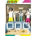 クチロロのワンダーランド 2 [DVD+データDVD]