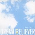 DREAM BELIEVER ~さわやかなじかん