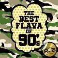 パーフェクト! 90's R&B -ザ・ベスト・フレイヴァ・オブ90's-