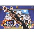 D-BOYS BE AMBITIOUS vol.2 [2DVD+グッズ]<限定盤>