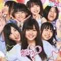 恋のキセキ [CD+DVD]<初回限定盤A>