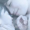 LOVE~ある愛のカタチ~ (Version C) [CD+DVD]<数量限定生産盤>