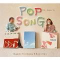 武満徹:POP SONG