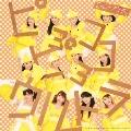 ピョコピョコ ウルトラ [CD+DVD]<初回生産限定盤A>