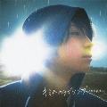 キミへのラブソング~10年先も~<期間生産限定盤>