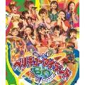 Berryz工房 & ℃-ute コラボコンサートツアー2011秋 ~ベリキューアイランド~