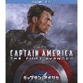キャプテン・アメリカ/ザ・ファースト・アベンジャー ブルーレイ+DVDセット[PPCB-120756][Blu-ray/ブルーレイ] 製品画像
