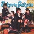 さくら学院2011年度 ~FRIENDS~ [CD+DVD]<初回限定盤 く盤>