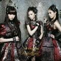 to the beginning [CD+Blu-ray Disc]<初回生産限定盤B>