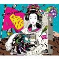 ランドマーク [CD+LP]<完全生産限定盤>