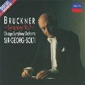 ブルックナー:交響曲第7番<限定盤>