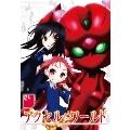 アクセル・ワールド 4 [DVD+CD]<初回限定版>