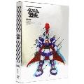 ダンボール戦機 DVD-BOX1