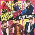 キミとDance Dance Dance/MY LADY ~冬の恋人~ [CD+DVD]<初回限定盤A>