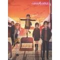 ココロコネクト ヒトランダム (下) [Blu-ray Disc+CD]<初回限定版>
