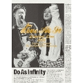 Do As Infinity 13th Anniversary ~Dive At It Limited Live 2012~ [Blu-ray Disc+DVD+2CD]<初回生産限定盤>