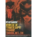 ROCK'A'THERAPY [DVD+CD]