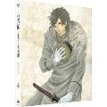 八犬伝-東方八犬異聞- 4 [Blu-ray Disc+CD]<初回限定版>